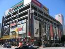ヨドバシカメラ(電気量販店/ホームセンター)まで600m