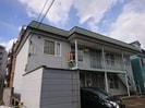 第2関井ハウスの外観