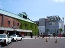 札幌ファクトリー(ショッピングセンター/アウトレットモール)まで550m
