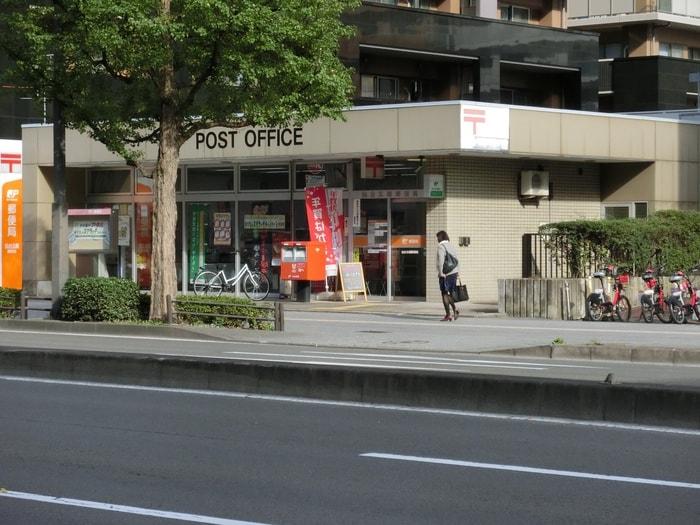 仙台五橋郵便局(郵便局)まで26m
