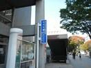 七十七銀行仙台市役所出張所(銀行)まで550m