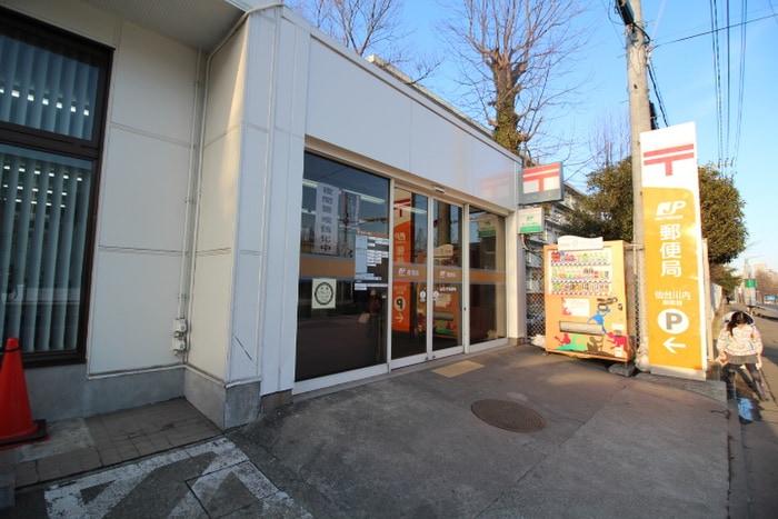 川内郵便局(郵便局)まで1300m