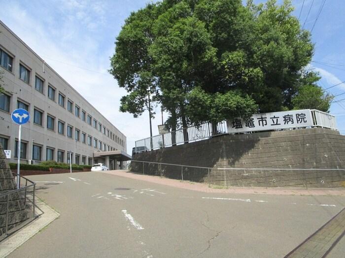 塩竈 市立 病院