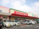 ハピアス海田(ショッピングセンター/アウトレットモール)まで430m