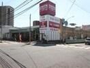 マックスバリュ矢野店(スーパー)まで910m