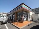 セブンイレブン広島海田曙町店(コンビニ)まで490m