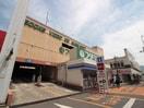 フタバ図書海田店(ビデオ/DVD)まで680m