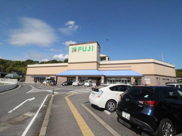 フジ熊野店(スーパー)まで6000m