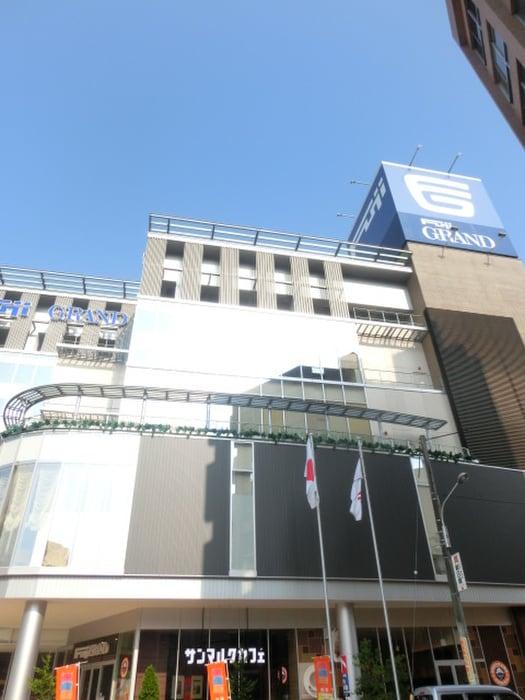 フジグラン広島(スーパー)まで444m