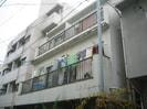 大倉ビルの外観