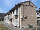 近鉄生駒線/菜畑駅 徒歩1分 2階 築35年の外観