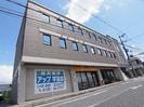 近鉄大阪線(近畿)/五位堂駅 徒歩2分 2階 築20年の外観