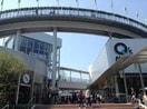 もりのみやキューズモールBASE(ショッピングセンター/アウトレットモール)まで436m※もりのみやキューズモールBASE