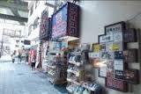 ダイコクドラッグ福島駅前店(ドラッグストア)まで847m※ダイコクドラッグ福島駅前店