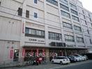 大阪北郵便局(郵便局)まで764m※大阪北郵便局