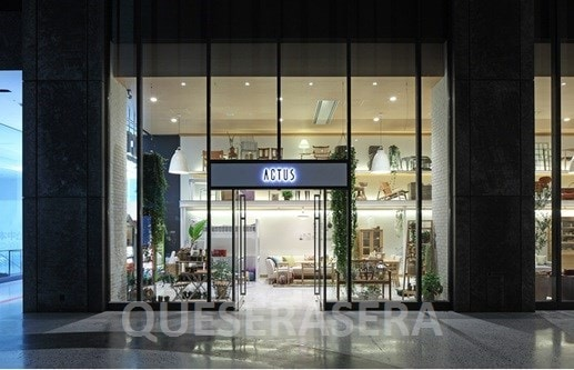 アクタス梅田店(電気量販店/ホームセンター)まで1034m※アクタス梅田店