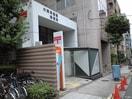 大阪高麗橋郵便局(郵便局)まで230m※大阪高麗橋郵便局