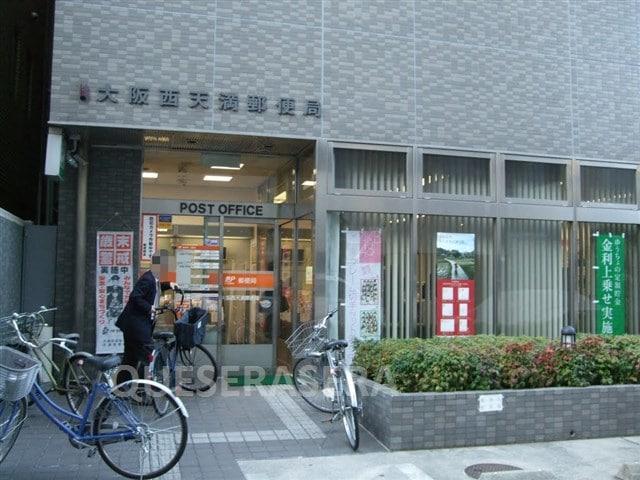 西天満郵便局(郵便局)まで125m※西天満郵便局
