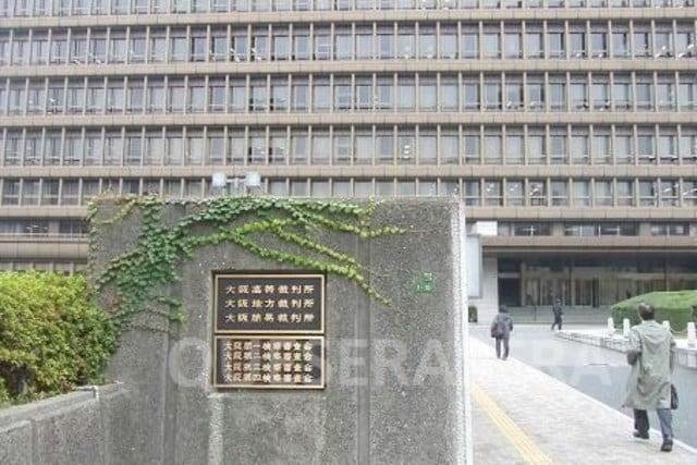 大阪地方裁判所(役所)まで795m※大阪地方裁判所
