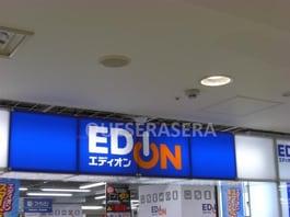 エディオン天満橋店