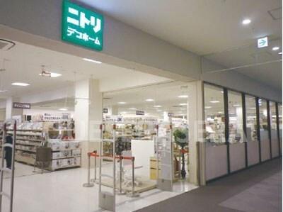 ニトリデコホーム京阪シティモール店(電気量販店/ホームセンター)まで595m※ニトリデコホーム京阪シティモール店