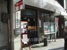大阪大淀中郵便局(郵便局)まで884m※大阪大淀中郵便局