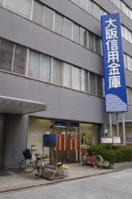 大阪厚生信用金庫大淀支店