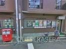 大阪豊崎郵便局(郵便局)まで451m※大阪豊崎郵便局