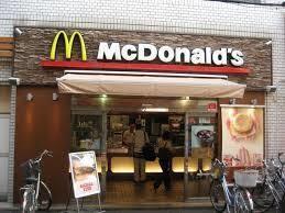 マクドナルド天満駅前店(その他飲食(ファミレスなど))まで356m※マクドナルド天満駅前店
