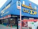 C&Cエンド中崎町店(スーパー)まで138m※C&Cエンド中崎町店