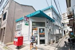 大阪中崎郵便局