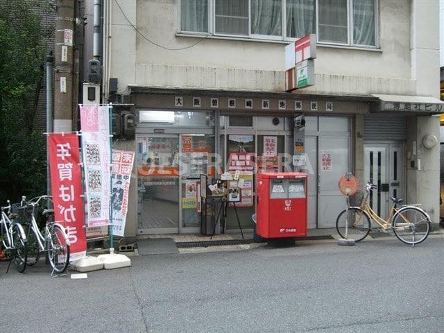 大阪曽根崎新地郵便局(郵便局)まで121m※大阪曽根崎新地郵便局