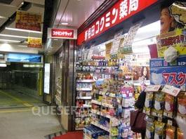 コクミンドラッグ堂島店
