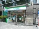 ファミリーマート東天満一丁目店(コンビニ)まで431m※ファミリーマート東天満一丁目店