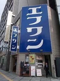 エフワン東梅田店(ショッピングセンター/アウトレットモール)まで483m※エフワン東梅田店