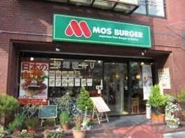 モスバーガー南森町店