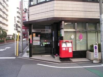 大阪天満橋郵便局(郵便局)まで348m※大阪天満橋郵便局