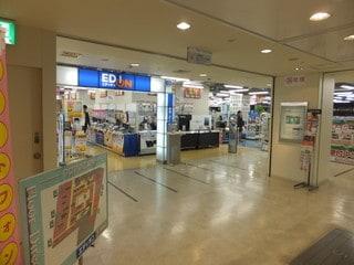 エディオン天満橋店(電気量販店/ホームセンター)まで589m※エディオン天満橋店