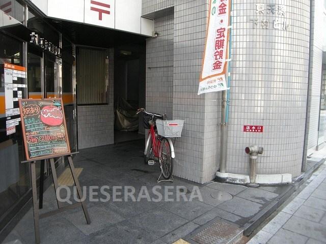 大阪東天満郵便局(郵便局)まで377m※大阪東天満郵便局