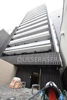 大阪メトロ堺筋線/北浜駅 徒歩3分 9階 築4年の外観
