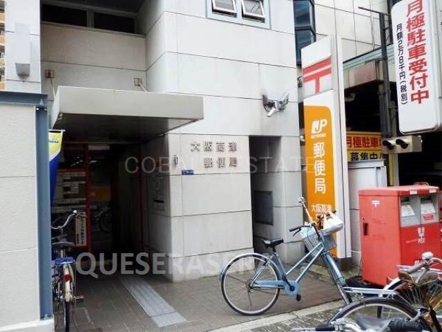 大阪高津郵便局(郵便局)まで412m※大阪高津郵便局
