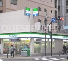 ファミリーマート東心斎橋一丁目店