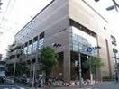 大阪市立島之内図書館(図書館)まで301m※大阪市立島之内図書館