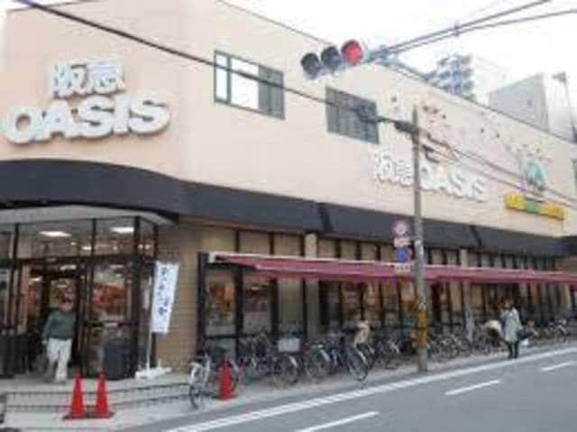 阪急オアシス同心店(スーパー)まで512m※阪急オアシス同心店