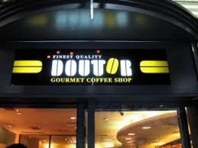 ドトールコーヒーショップ梅田シティ店(その他飲食(ファミレスなど))まで693m※ドトールコーヒーショップ梅田シティ店