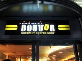 ドトールコーヒーショップ梅田シティ店
