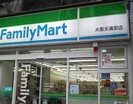 ファミリーマート大阪天満宮店