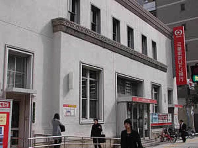 三菱東京UFJ銀行天満支店(銀行)まで434m※三菱東京UFJ銀行天満支店