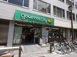 グルメシティ南森町店