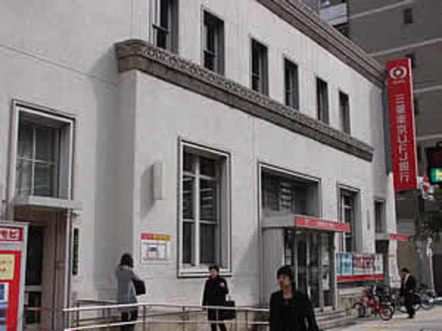三菱東京UFJ銀行天満支店(銀行)まで609m※三菱東京UFJ銀行天満支店